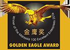 Golden Eagle Award logo