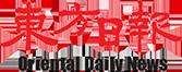 oriental daily news logo