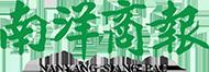 nanyang siang pau logo