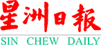 sin chew daily logo